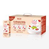 澳日苏 红枣枸杞牛奶 早餐奶 250ml*12盒 礼盒装 *4件 107.6元(合26.9元/件)