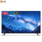 1日0点: MI 小米 E55A 55英寸 4K 液晶电视 2199元包邮(付10元定金) 2199.00