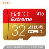 喜宾(banq)32GB TF(MicroSD)存储卡 20.90