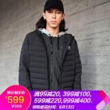 KAILAS 凯乐石 KG310161 男款轻量连帽羽绒外套 399元包邮(需用券) 399.00