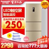 25日0点: Panasonic 松下 NR-EC26WSP-N 三门冰箱 255L 2490元包邮,晒单送保鲜盒三件套 2490.00
