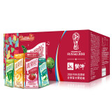 3件x24盒x250g!MENGNIU 蒙牛 真果粒牛奶饮品(四种口味) 多重优惠128.66元包邮