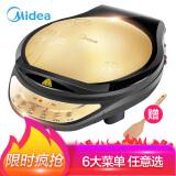 美的(Midea) WJCN30D 电饼铛 138元