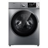 Midea 美的 MG100V71WIDY5 滚筒洗衣机 4099元(需用券)