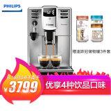 飞利浦(PHILIPS) HD8914/07 全自动咖啡机 不锈钢色 3799元