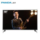PANDA 熊猫 50F4A 50英寸 4K HDR 液晶电视 1699元包邮