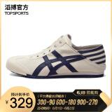 鬼冢虎(Onitsuka Tiger) 延续款MEXICO 66 PARATY系列中性休闲鞋 TH342N-0250 40.5 329元