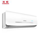 长虹(CHANGHONG)1.5匹 壁挂式 冷暖除湿 变频空调挂机 白色 KFR-35GW/ZDHID(W1-J)+A32099元 2099.00