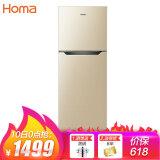 Homa 奥马 BCD-342WH 两门冰箱 342升 1399元包邮 1399.00