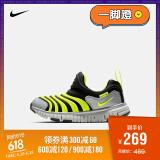 耐克 Nike Dynamo Free毛毛虫小童鞋 4-8岁小童版 249元 正价 469元