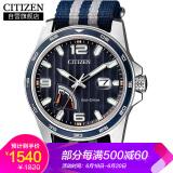 西铁城(CITIZEN) AW 7038-04L 男士光动能复古手表 条纹尼龙蓝表带 蓝盘 1439元