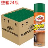 Turtle Wax 龟牌 G-4436 大力橙泡沫清洗剂 *24瓶 110.99元包邮(需用券)