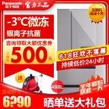Panasonic 松下 多门冰箱 NR-EE50TP1-S 银色