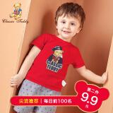 CLASSICTEDDY精典泰迪儿童圆领T恤*3件 47元(需用券,合15.67元/件)