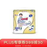 大王 光羽拉拉裤 XXL20片 157元(需用券)