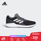 17日0点: adidas 阿迪达斯 Aerobounce ST AQ0536 男士跑鞋 *2件