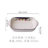 日式釉下手绘陶瓷芝士烤盘焗饭盘西餐盘子烤箱微波炉专用餐具菜盘 19.9元