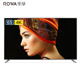 ROWA 乐华 65U70 65英寸 4K 超高清 液晶电视 2999元包邮