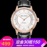 618预售: SeaGull 海鸥 国民系列 6061 男士机械腕表 499元包邮(需定金30元) 499.00