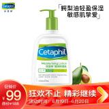 丝塔芙(Cetaphil) 倍润保湿乳 473ml 89元