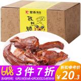 紫燕百味鸡孜然卤味鸭锁骨408g熟食小吃肉干肉脯鸭肉办公室休闲零食真空包装*6件 91.8元(合15.3元/件)
