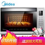 Midea 美的 T7-L328E 电烤箱 32L 银色