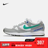 23日0点:NIKE 耐克 AIR SPAN II PRM 男子运动鞋