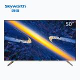 Skyworth 创维 50V7 50英寸 4K液晶电视1799元 1799.00