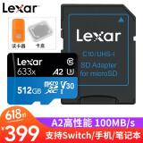 Lexar 雷克沙 633x MicroSDXC UHS-I U3 A2 TF存储卡 512GB