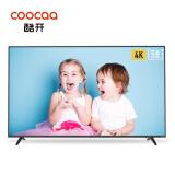 coocaa 酷开 58K5C 58英寸 液晶电视 2179元包邮(需用券)