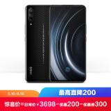 vivo iQOO 智能手机 12GB+128GB/256GB