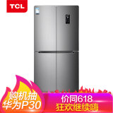 TCLBCD-480WEPZ50480升十字对开门冰箱 2399元