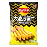 Lay 11.76元(3件7折)