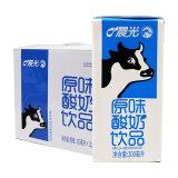 有(99-20)券的上,晨光牛奶原味酸牛奶饮品200ml*12盒整箱礼盒装*3件 51元(合17元/件)