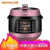 Joyoung 九阳 JYY-50C3 5L 电压力锅