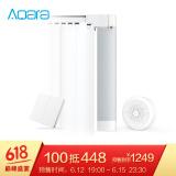 618预售:Aqara 智能窗帘电机(ZigBee开合帘版)3米安装套装 +Aqara网关+86无线开关(贴墙式双键) 1249元 包邮(定金 100元)
