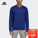 adidas 运动型套头衫 CY6312 蓝 下单价199