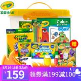 京东商城Crayola 绘儿乐 JD-F001 可水洗绘画工具 经典6件套 低至79.2元