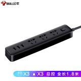BULL 公牛 GN-B403H 新国标小黑USB插座 黑色3孔
