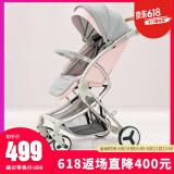 TEKNUM 婴儿车推车 樱桃粉 499元