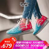 Nike Air Max 720 Pink Sea 粉红之海 实付到手679元