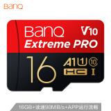 banq喜宾ExtremePRO16GBTF(MicroSD)存储卡 15.9元