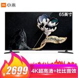 限河南、辽宁:MI 小米 4A L65M5-AD 液晶电视 65英寸 标准版