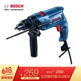 BOSCH 博世 GSB570 手电钻冲击钻 *2件