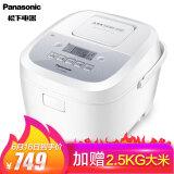 Panasonic松下SR-T15HN8电饭煲4L 636.65元