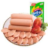 双汇火腿肠润口香甜王玉米风味香肠30g*9/袋*26件 107.28元(合4.13元/件)