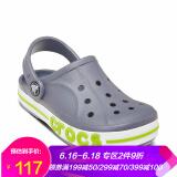 crocs卡骆驰贝雅卡骆班小克洛洛205100儿童洞洞鞋炭灰色C7*2件 254.2元(合127.1元/件)
