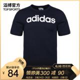 adidas阿迪达斯FSG79男士短袖T恤 84元(需10元定金) 84.00