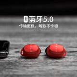 FIIL T1 真无线蓝牙耳机 魔影红