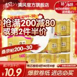 Breeze 清风 原木金装卷纸 4层140克10卷 8.43元(需买10件,共84.25元包邮)